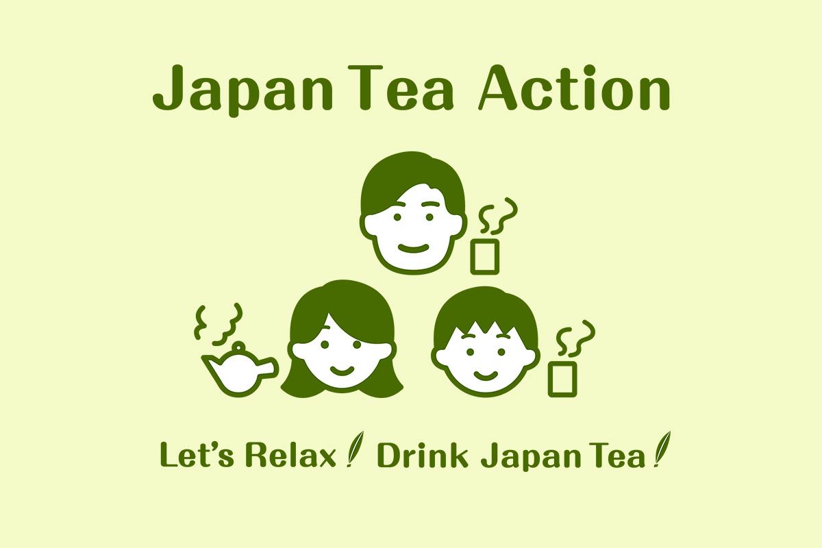 「Japan Tea Action」をリニューアルいたしました